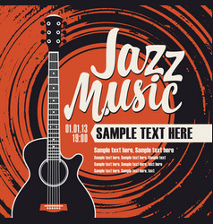 Jazz music poster with guitar and vinyl record vector