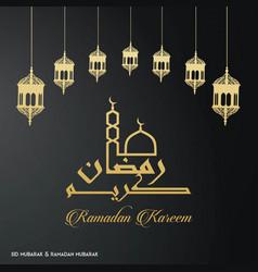 ramadan kareem creative typography with a minaret vector image