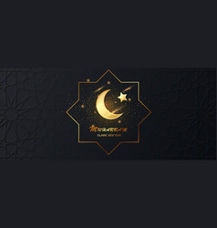 muharram islamic new holiday dark banner with gold vector image