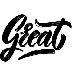 great lettering phrase on light background design vector image