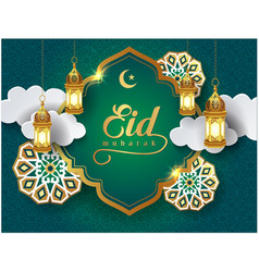 ramadan kareemeid mubarak card with 3d golden vector image