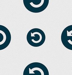 Upgrade arrow icon sign Seamless abstract vector