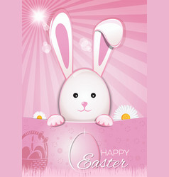 easter card with easter eggs and cute easter bunny vector image
