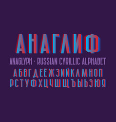Isolated russian cyrillic alphabet cyan red vector