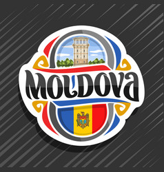 Logo for republic moldova vector