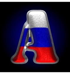 Russian metal figure a vector