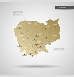 Stylized cambodia map vector