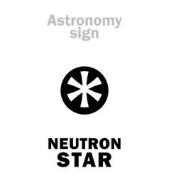 Astrology neutron star collapsed dead star vector