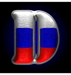 Russian metal figure d vector