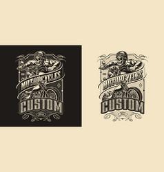 custom motorcycle vintage monochrome emblem vector image