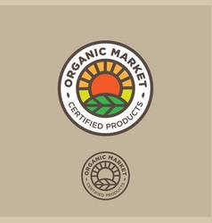 logo organic letter sun leaf farmer products vector image