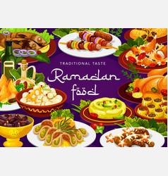 Ramadan food iftar eid mubarak and islam cuisine vector