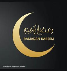 Ramadan kareem creative typography with moon on a vector