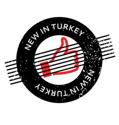 New in turkey rubber stamp vector