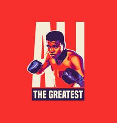Ali greatest vector