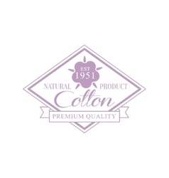 Cotton Violet Product Logo Design vector image