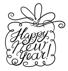 Happy New Year lettering with gift vector image