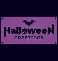 halloween happy night banner vintage vector image