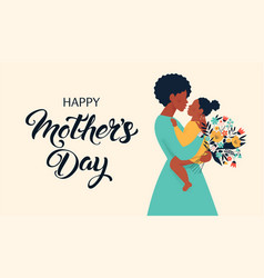 Mother silhouette with her baby card happy vector