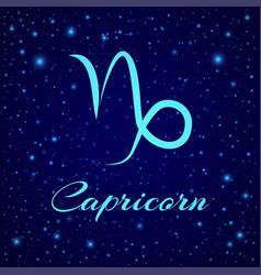 Capricorn zodiac sign on a night sky vector