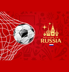 Soccer ball in net welcome to football cup vector