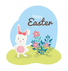 cute rabbit with flowers vector image