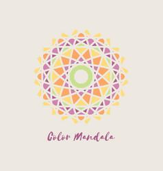 Geometric mandala symbol vector