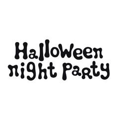 halloween night party halloween theme handdrawn vector image