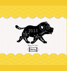 happy chinese new year 2018 card year of the dog vector image