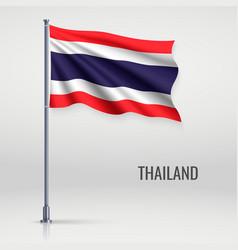 waving flag on flagpole vector image