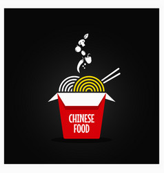 Chinese take out box takeaway restaurant food vector