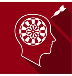 Great brain icon flat style vector