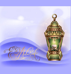Eid mubarak greeting card to islamic ramadan vector