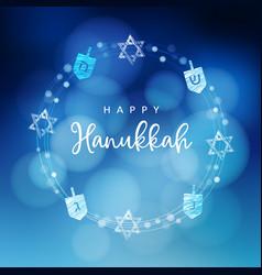 Hanukkah blue background with wreath light vector
