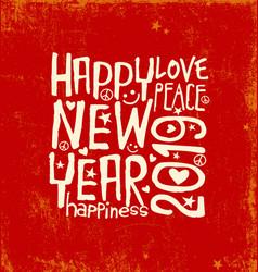 happy new year 2019 inspiring handwritten text vector image