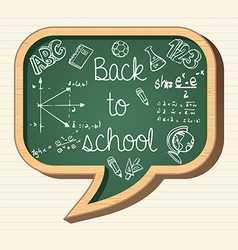 Back to school education icons social bubble vector image