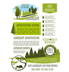 landscape design company business banner template vector image vector image