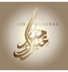 modern and stylish eid mubarak islamic celebration vector image