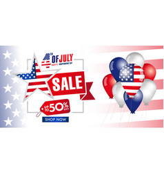 4 july independence day usa sale banner vector image