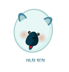 animal cartoon flat polar bear label print winter vector image