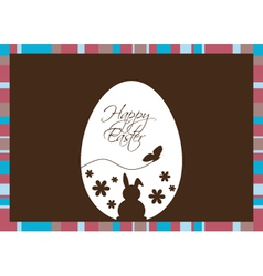 Easter Egg on a Brown Background vector image vector image