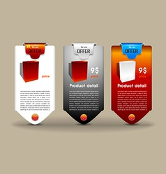 Web product offer banner vector image vector image