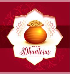 Decorative festival card design for dhanteras day vector