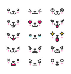 kawaii cute faces emoticons icon set vector image