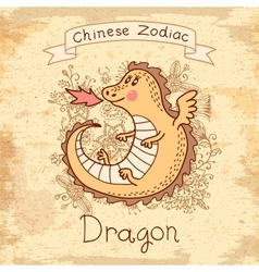 Vintage card with Chinese zodiac - Dragon vector image