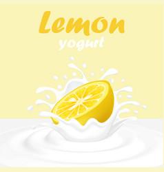 a splash of yogurt from a falling lemon and drops vector image vector image