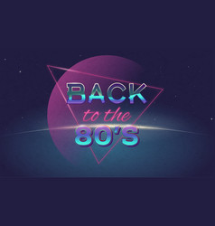 back to 80s poster vector image