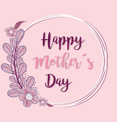 Mother day symbol with flowers vector