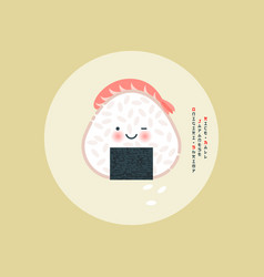Onigiri shrimp japanese rice ball with prawn vector