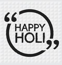 happy holi lettering design vector image